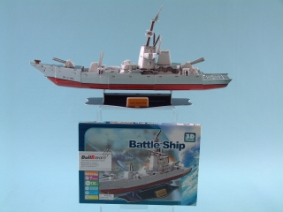Battleship - 120 pieces