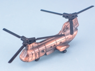 Chinook Helicopter Pencil Sharpener